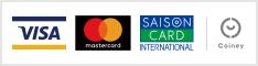 Visa Master Saison Coineyでクレジット―カード決済